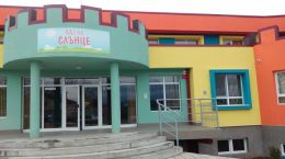 Откриване на новопостроената сграда - ДГ №63 Слънце - София