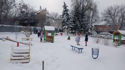 Зима 2021г. - ДГ №63 Слънце - София